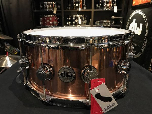 DW collectors copper snare b stock front 1